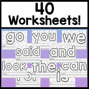 Sight Words Kindergarten with Daubers {40 Kindergarten Sight Words Dab Pages!}