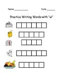 "Practice Spelling Words with ""ui"""