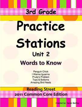 Reading Street 3rd Grade Unit 2 Practice Station Words to Know Worksheets C.C.