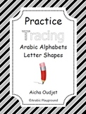 Practice Tracing Letter Shapes