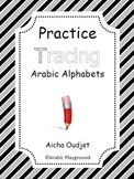 Practice Tracing Letters
