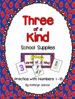 School Supply Practice with Numbers 1-15: FREE