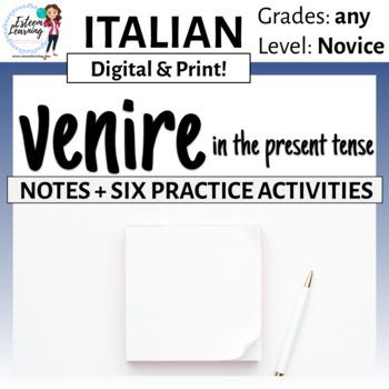 Practice with venire