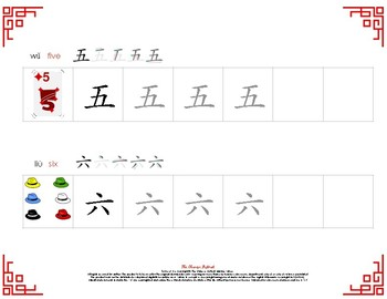 Chinese numbers 1-10: Practice Writing for Beginners