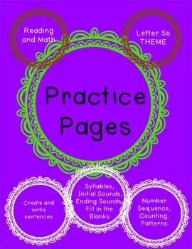 Practice Pages - Letter Ss Theme