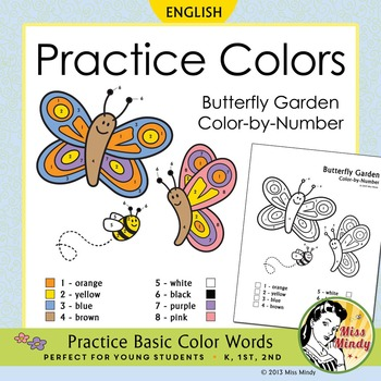 Practice Colors: Color by Number Butterfly Garden {Spring-themed}