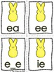 Practicing Long e With My Peeps