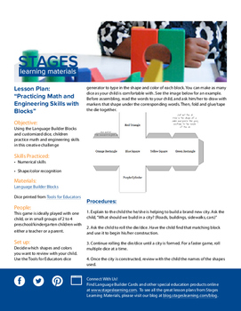 Practicing Math and Engineering Skills with Blocks Lesson Plan