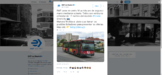 """Practicing the Spanish Conditional Tense with """"Secondhand Buses"""""""