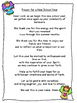 Prayer for the Beginning of the School Year Activity Pack