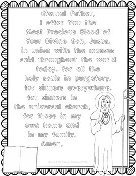 Prayer of St. Gertrude the Great Prayer Pack