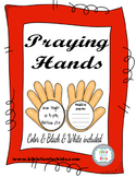 Praying Hands Project Freebie