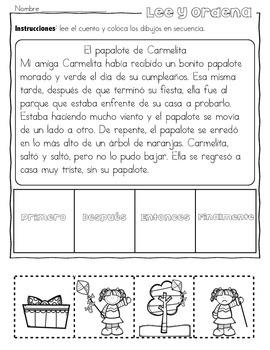 Práctica de secuencias con dibujos ¡GRATIS!