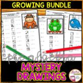 Pre Algebra Mystery Drawings GROWING BUNDLE