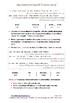 Pre-Intermediate - Lesson A2.02