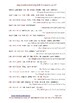 A2.07 - Past Simple Irregular Verbs