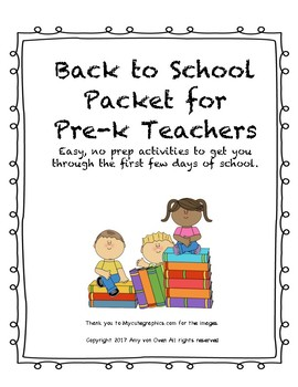 Pre-K Back to School Pack