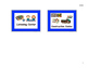 Pre-K Rotation Center Labels (small)