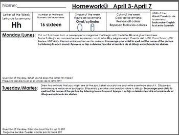 Pre-K Homework
