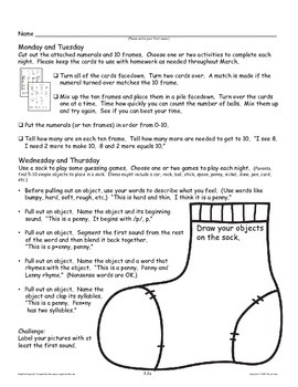 Pre-K Homework: March, April, and May Home Sweet Homework