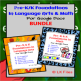 Pre-K/K Foundations in Language & Math BUNDLE - Ideal for