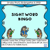 Pre K-Kindergarten Sight Word Bingo (Complete Lesson Plan
