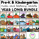 Pre-K / Kindergarten Math and Literacy Centers and Activities YEAR LONG BUNDLE