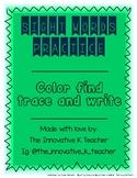 Pre-K & Kindergarten Sight Word Practice Color Find Trace