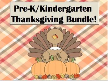 Pre-K/Kindergarten Thanksgiving Bundle!