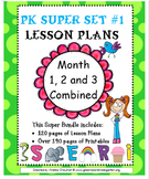 Pre-K Lesson Plans SUPER Bundle MONTH 1- 2 and 3 by GBK!!!