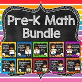 Pre-K Math Activities for the Year Growing Bundle