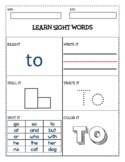 Pre-K PALS   SIGHT WORDS [The]