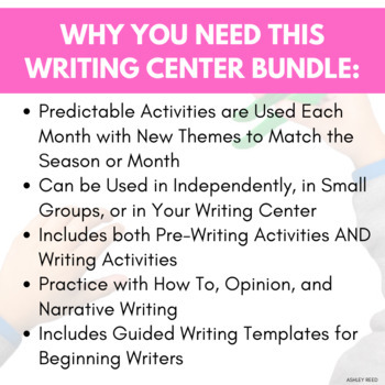 Pre-K, Preschool, and Kindergarten Writing Center | Yearlong Bundle