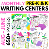 Pre-K, Preschool, and Kindergarten Writing Center | Yearlo