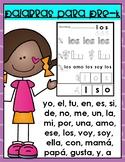 Pre-K Spanish Words