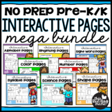 Pre-K and K Interactive Learning Pages {Bundle Pack}