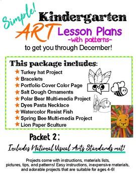 Pre-K and Kindergarten Art Lesson Plans  EASY!