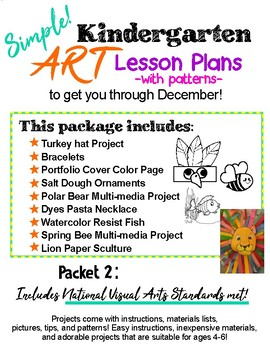 Pre K And Kindergarten Art Lesson Plans Set 2 By Studio Stephymoo
