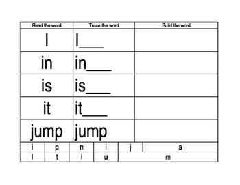 Pre-K sight word practice