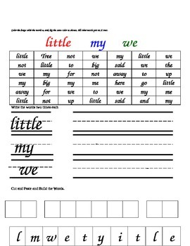 Pre K sight word worksheets