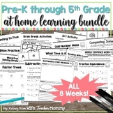 Pre-K through 5th Grade Distance Learning Packet MEGA Bundle