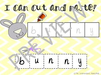 Pre-K/Kindergarten Alphabet Pack - Letter B
