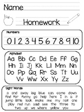Pre-Kindergarten Printable Homework Packet and Folder Cover