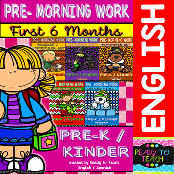 Back to School - Pre - Morning Work Bundle - First 6 Months