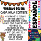 Back to School - Pre - Morning Work SPANISH Set (Sheets for the First Week )