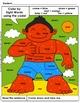 Pre-Primer: Color by Sight Word Sentences - 008
