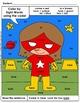 Pre-Primer: Color by Sight Word Sentences - 012