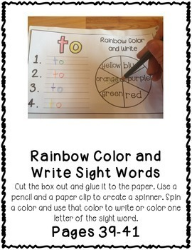 Pre-Primer Dolch Sight Word Interactive Notebooks Bundle