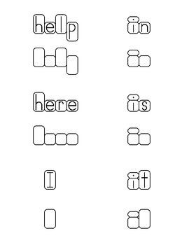 Pre-Primer Dolch Sight Words Worksheet