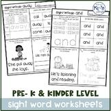 Pre-K & Kindergarten Sight Word Worksheets- Differentiated